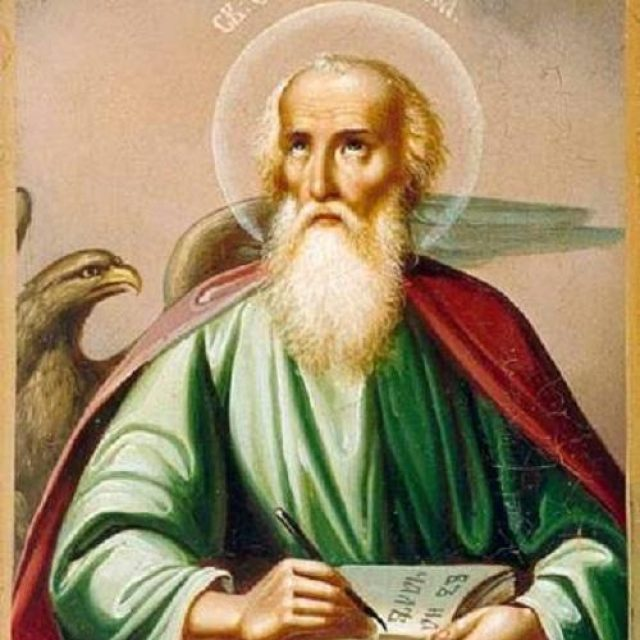 Évangile selon Saint Jean